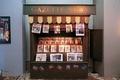 New York City inspired gazette news stand