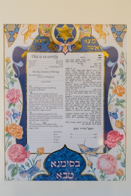 Jewish wedding contract ketubah hand painted pink peony flowers and blue bird design