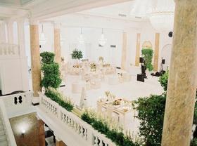 wedding reception white ballroom greenery romantic modern decor mariana paola vicente kike hernandez
