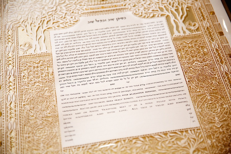 Delicate papercut ketubah for a traditional Jewish wedding