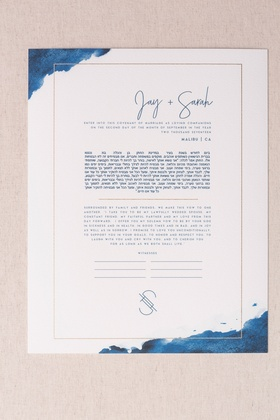 Wedding contract jewish tradition ketubah blue paint watercolor brushstroke in corner gold modern