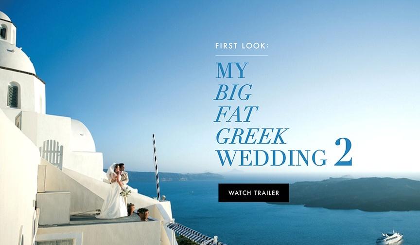 Wedding movie trailer for My Big Fat Greek Wedding 2 the sequel