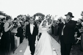 Black and white photo of Jewish recessional