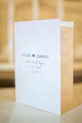 front cover ceremony program nyc wedding eddie manheimer joanna carver park hyatt hotel paper good