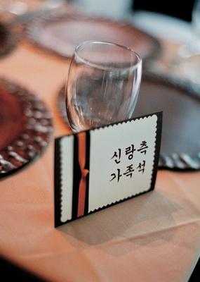 Wedding reception table number in Korean