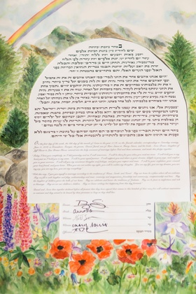 Ketubah watercolor painted illustration of garden and rainbow mountains and flowers