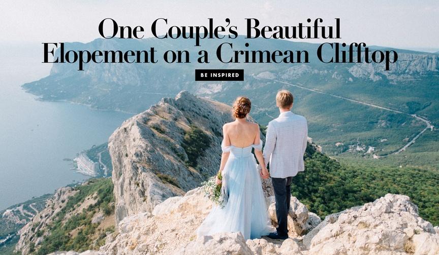 russian couple elopement small wedding crimea clifftop nature outdoors europe blue wedding dress