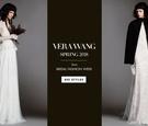 Vera Wang Bride Spring 2018 wedding dresses