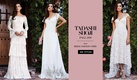 Bridal Fashion Week Tadashi Shoji Fall 2018