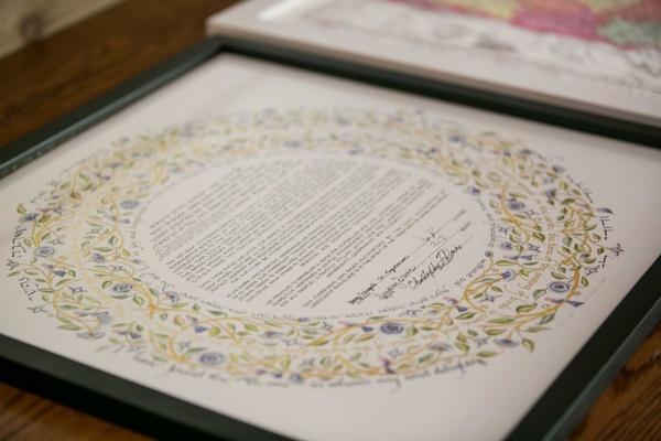 ornate ketubah circular floral yellow blue purple gold green jewish wedding