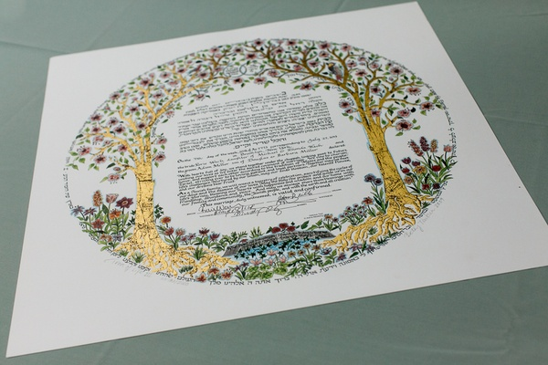 Jewish Wedding Ketubah Marriage Contract With Gold Leaf