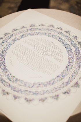 Jewish prenuptial agreement ketubah blue and white sun motif design