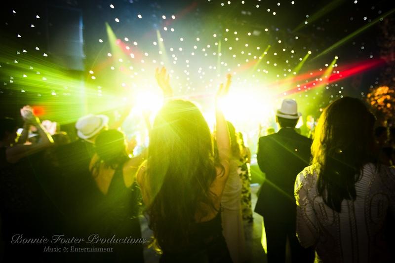 Laser beams at festive wedding reception