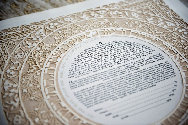 Jewish wedding ceremony ketubah with laser cut details pretty neutral design