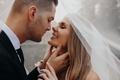 Suzanna Villarreal and Alex Wood LA Dodgers wedding portrait almost kiss under veil