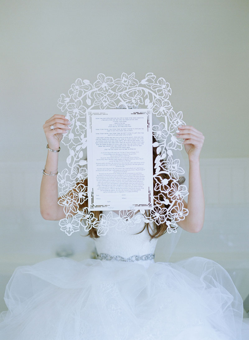 laser-cut ketubah for jewish wedding