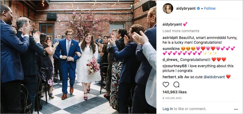 snl aidy bryant wedding photo, aidy bryant and conner o'malley wedding, brooklyn wedding style